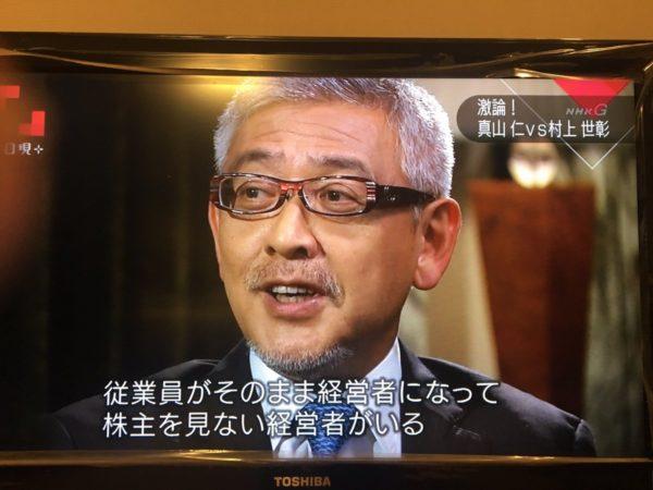 murakamiyoshiaki_hakuhatsu (1)