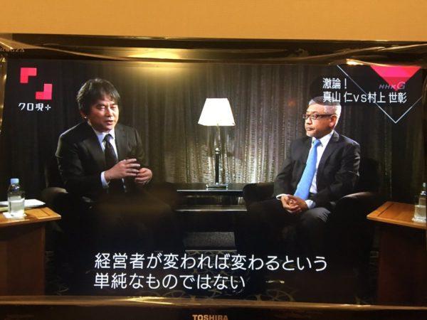 murakamiyoshiaki_hakuhatsu (2)