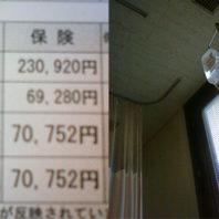 necchusho_airconditionar0
