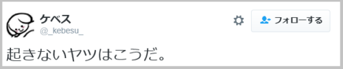 neko_ziken (5)