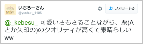 neko_ziken (8)