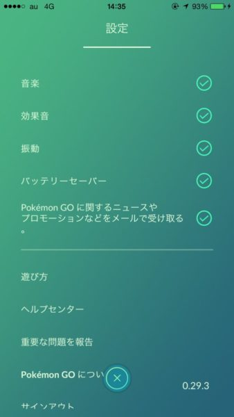 pokemon_japan (2)