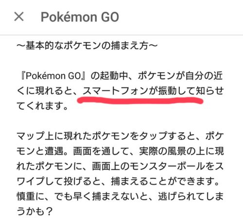 pokemon_japan (8)