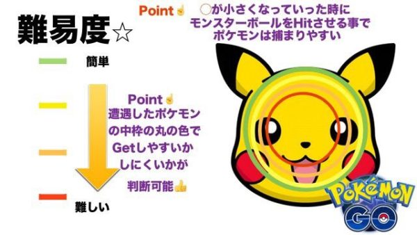 pokemon_japan (9)
