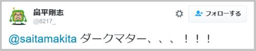 ryouri_enjou (9)