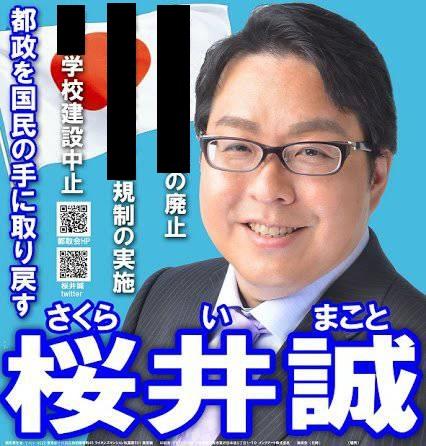 sakuraimakoto_arashi (1)