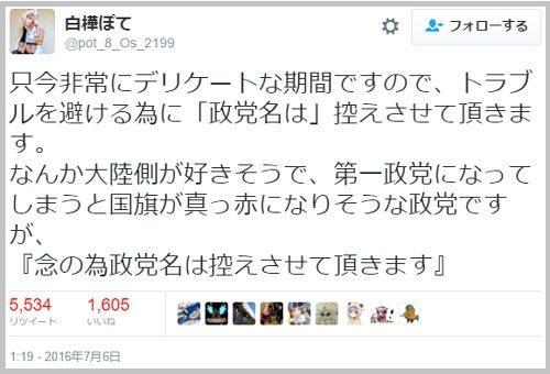 seiji_illust (3)