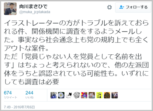 seiji_illust4