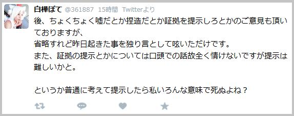 seiji_illust6