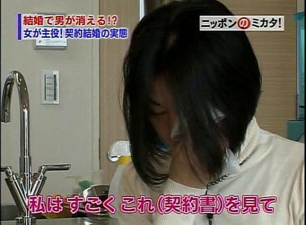 seiyakusho_kekkon (2)
