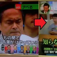 senkyo_happen
