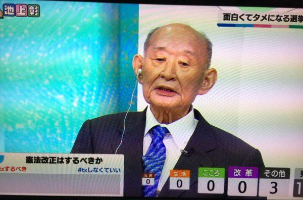 senkyo_happen (7)