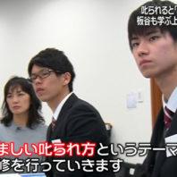 shikararekata_kenshu0