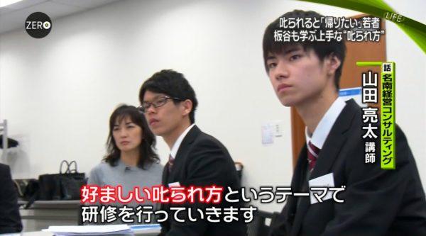 shikararekata_kenshu1