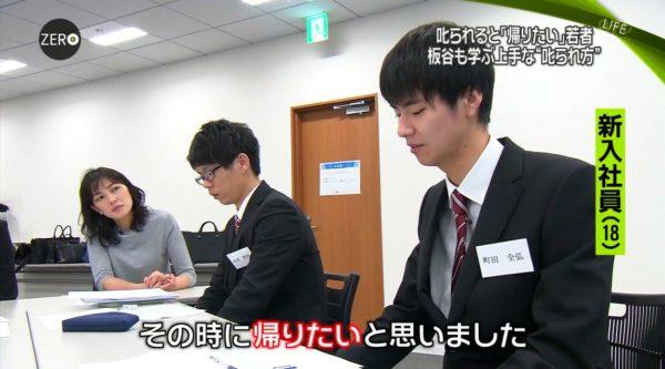 shikararekata_kenshu11