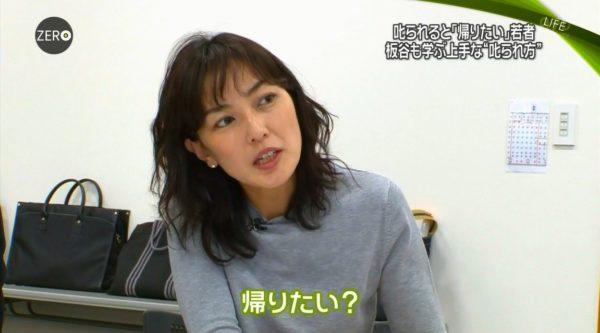 shikararekata_kenshu12