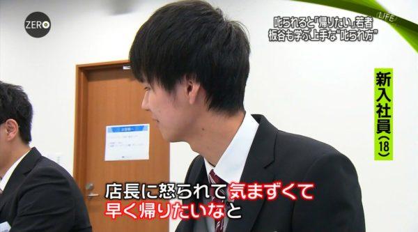 shikararekata_kenshu13