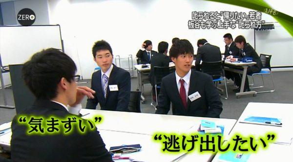 shikararekata_kenshu14