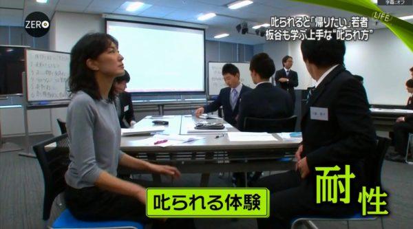 shikararekata_kenshu15