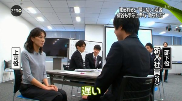 shikararekata_kenshu16