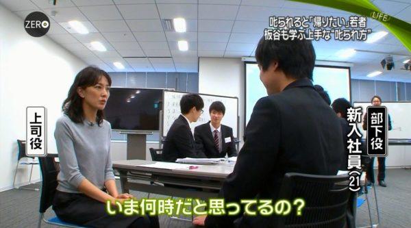 shikararekata_kenshu17