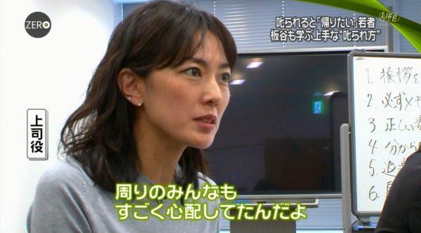 shikararekata_kenshu18
