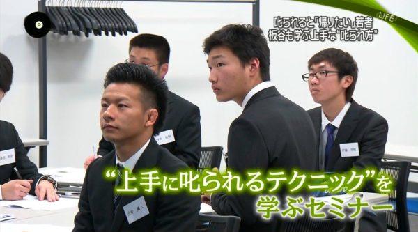shikararekata_kenshu2