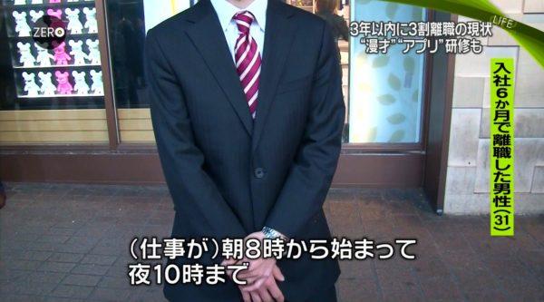shikararekata_kenshu8