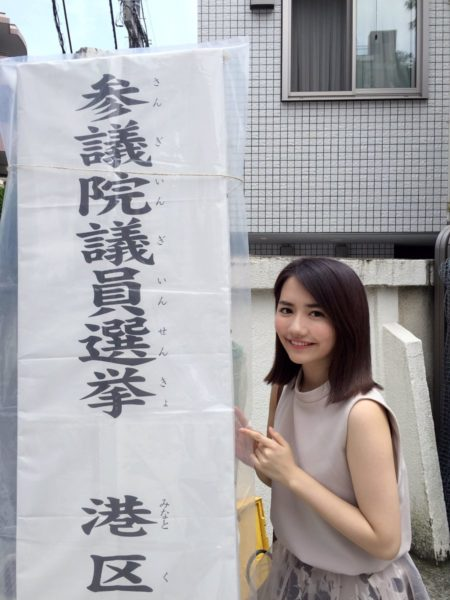 siikirika_kifu (1)