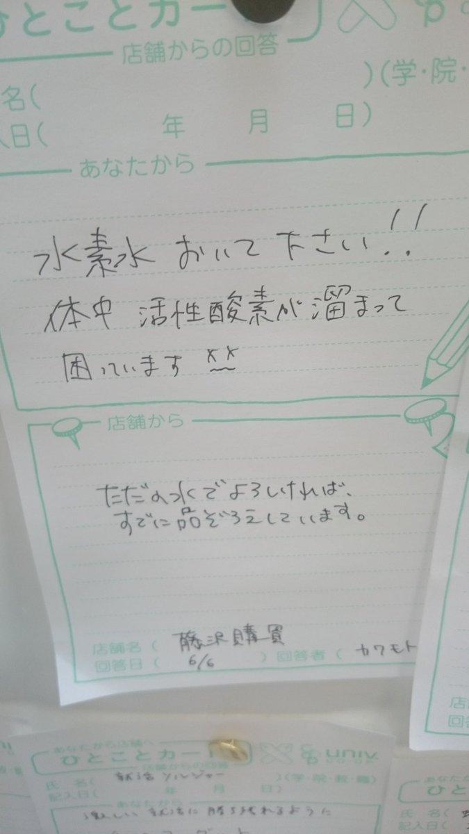 suisosui_daigakuseikyou5