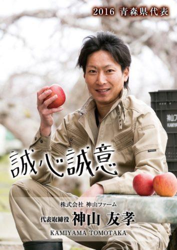 syatyo_chips (4)