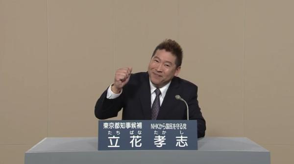 tachibanatakashi