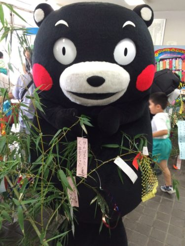 tanabata_tanzaku (11)