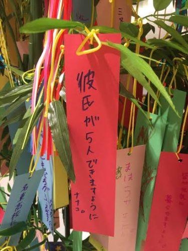 tanabata_tanzaku (12)