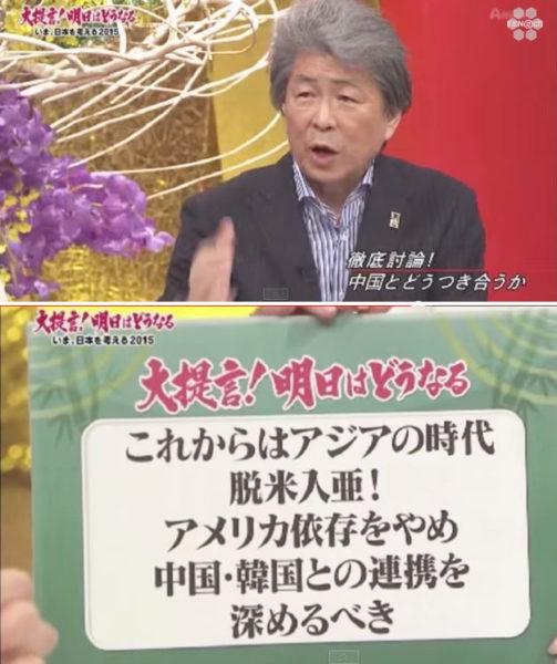 torigoe_jimusho (1)