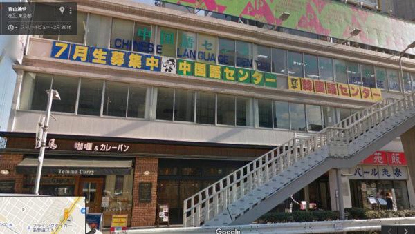torigoe_jimusho (2)