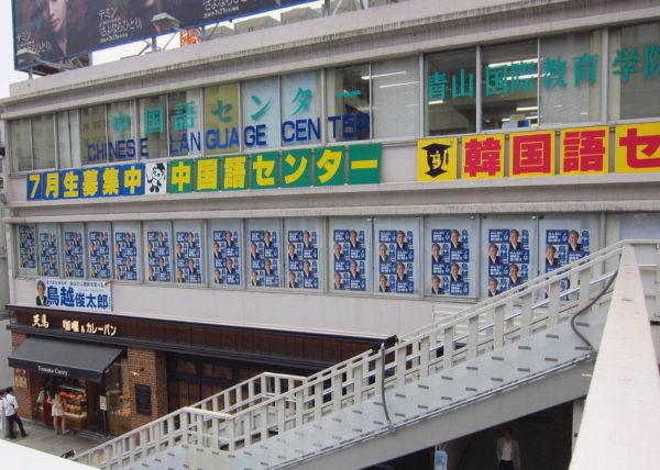 torigoe_jimusho (3)