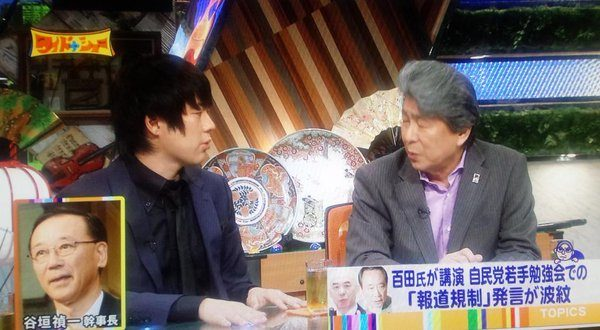 torigoe_jimusho (6)