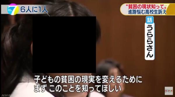NHK_hinkon11