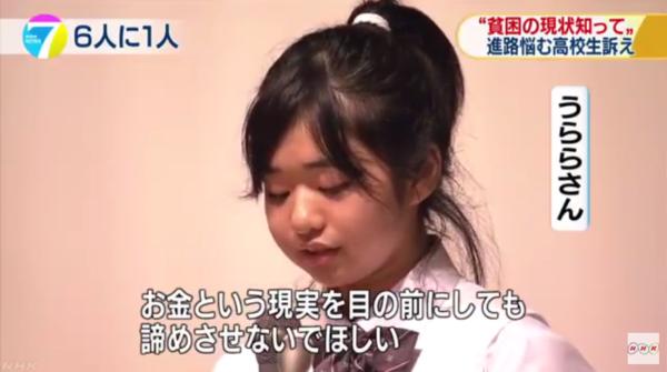 NHK_hinkon12
