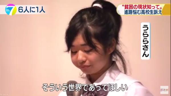NHK_hinkon14