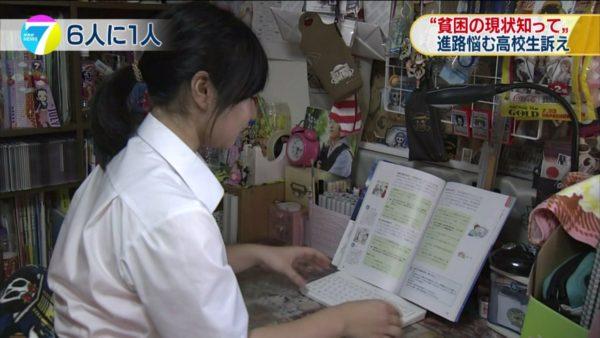 NHK_hinkon6