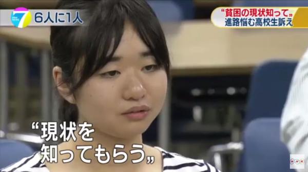 NHK_hinkon9
