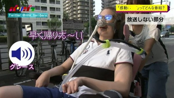 NHKparibara (6)