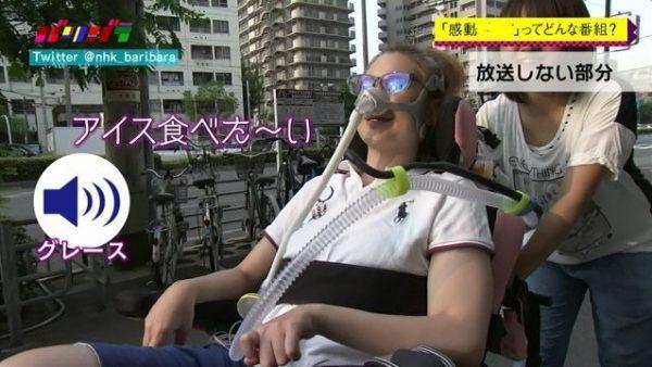 NHKparibara (7)