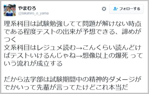 bunkei_rikei (5)
