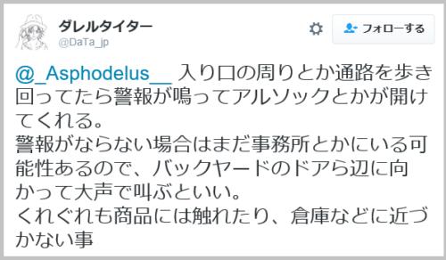 close_shop (3)