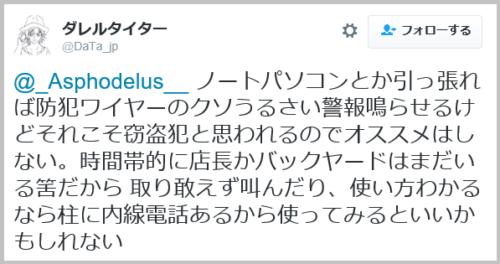 close_shop (4)