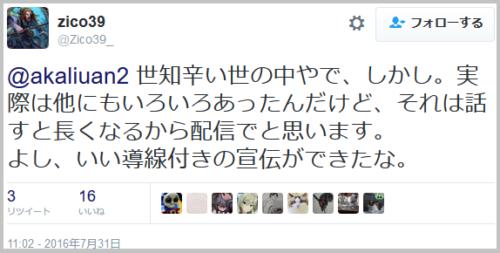 fudousan_sikikin (3)