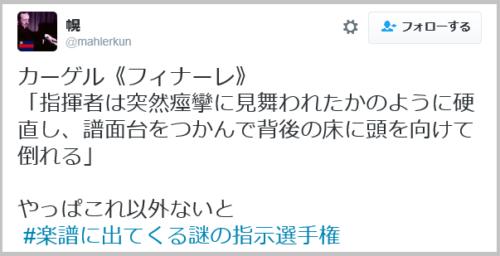 gakufu_strange (13)